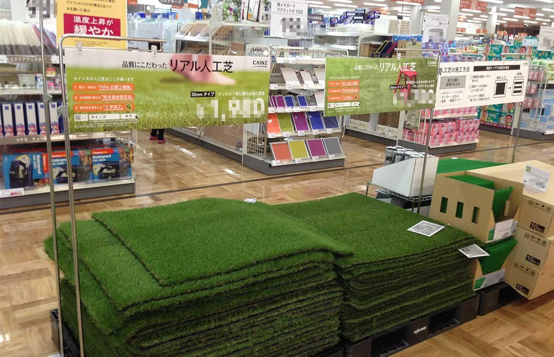 https://www.artificialgrasslandscape.com/wp-content/uploads/2017/10/artificial-grass-roll-in-chain-store-Japan02-1240x800.jpg